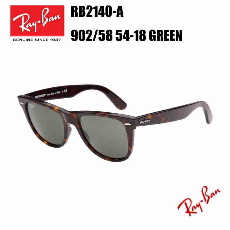 ecc5eac6df9 Fake Ray Ban WAYFARER RB2140-A 902 58 54-18 GREEN