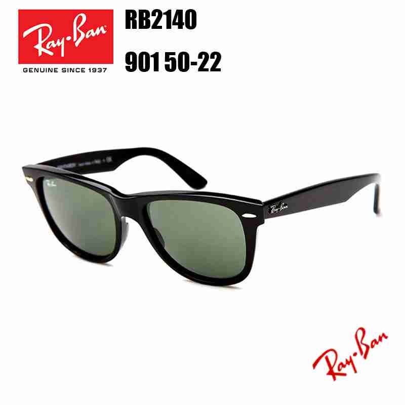f03587992dda8 Fake Ray Ban WAYFARER RB2140 901 50-22