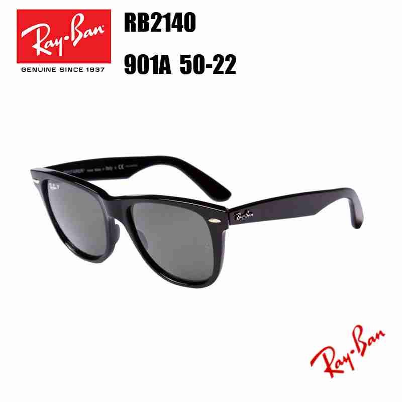 ray ban 2140 50  Ray Ban Polarized RB2140 901A 50-22