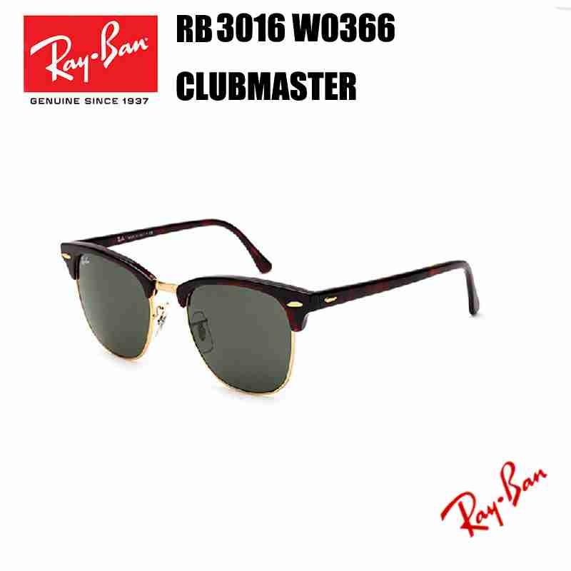 ray ban clubmaster wood fake
