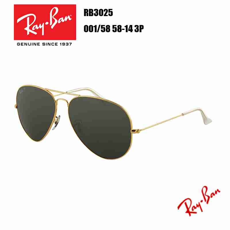 c39975b2f2 Fake Ray Ban AVIATOR LARGE METAL RB3025 001 58 58-14 3P
