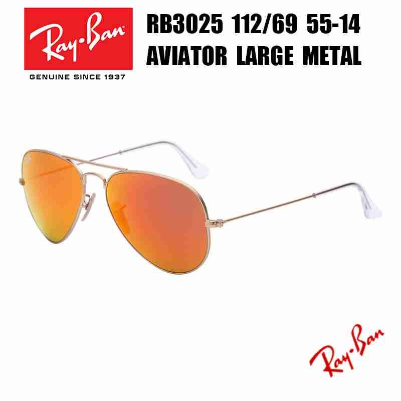 knock off aviator ray bans zub2  Fake Ray Ban AVIATOR LARGE METAL RB3025 003/69 58-14 3N