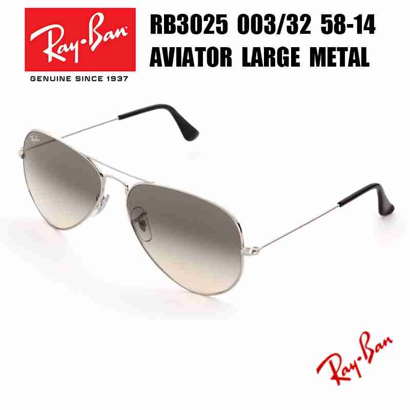 e52add4209f34 Ray Ban Rb3025 Aviator Large Metal 00332 « Heritage Malta