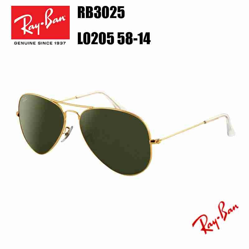 7ae078d34b Fake Ray Ban AVIATOR LARGE METAL RB3025 RB3025 L0205 58-14