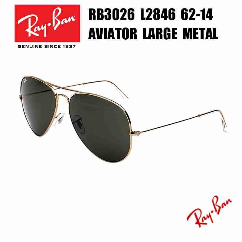 ray ban rb3026  Ray Ban AVIATOR RB3026 L2846