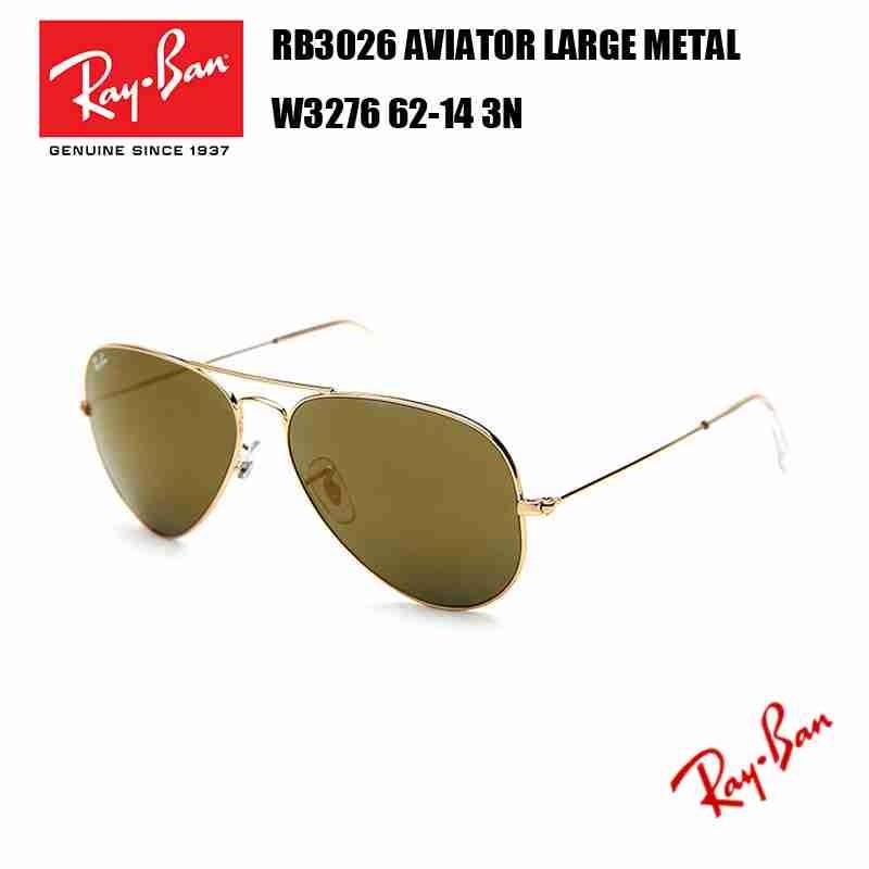 rb3026  Fake Ray Ban AVIATOR LARGE METAL II RB3026 W3276 62-14 3N