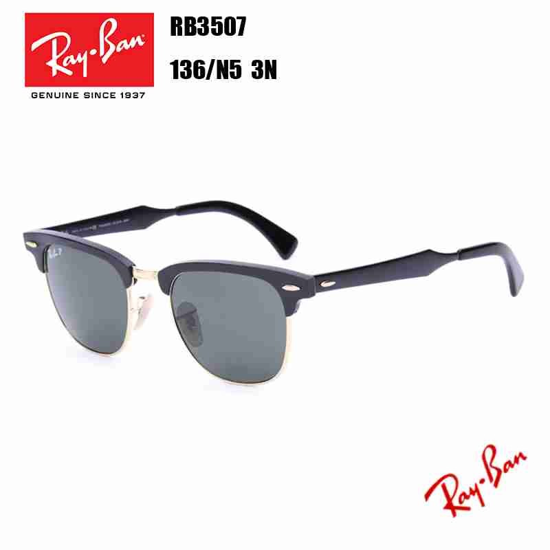 ray ban clubmaster sunglasses replica  fake ray ban rb 3507 51 21 clubmaster aluminum rb3507 137/40 3n