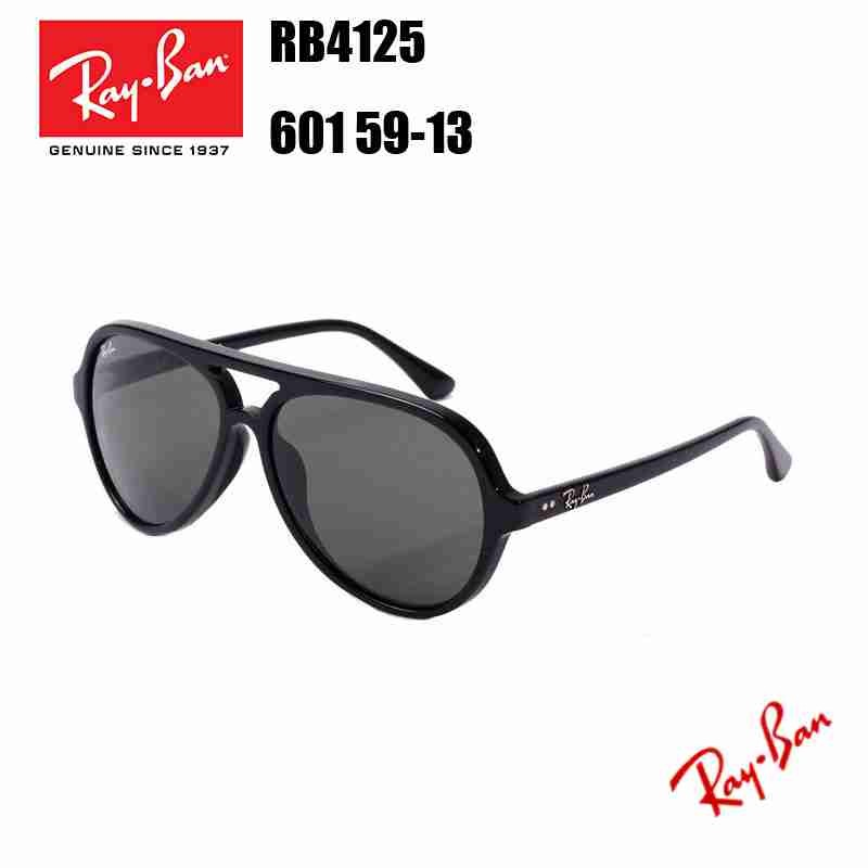 ce196f4855b Fake Ray Ban RB4125 601 59-13 Cats 5000 Classic