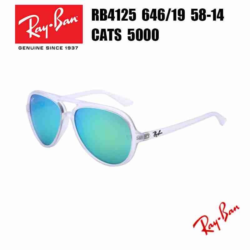 e62d3528834 Fake Ray Ban RB4125 CATS5000 646 19 3N Flash Lens